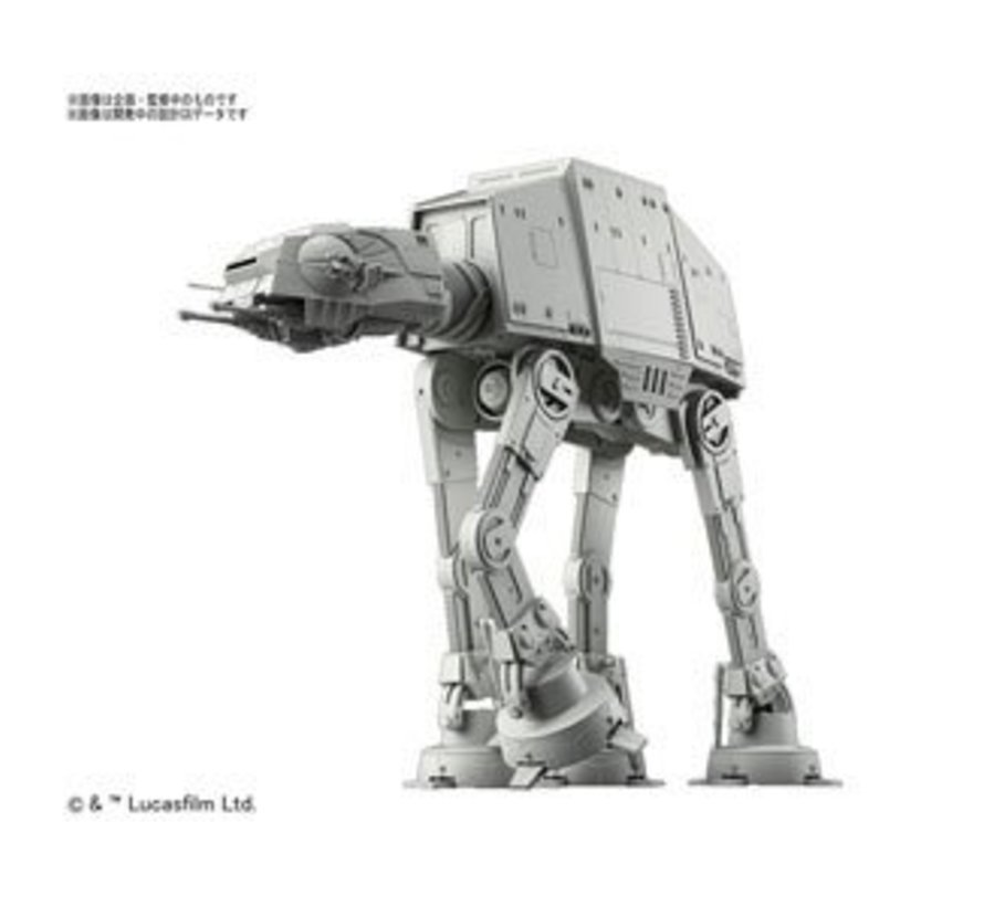 "214476 AT-AT ""Star Wars"", Bandai Star Wars 1/144 Plastic Model"