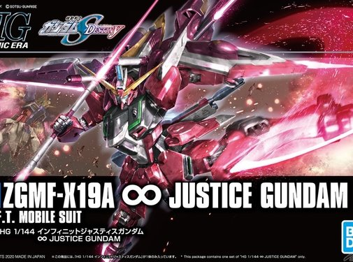 Bandai Gundam Infinite Justice HGCE