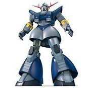 BANDAI MODEL KITS 125651 1/100 MSN-02 Perfect Zeong (MG)