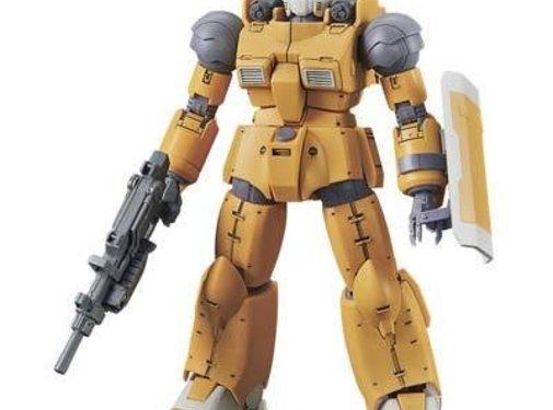 BANDAI MODEL KITS Guncannon Mobility GUN The Orign HG