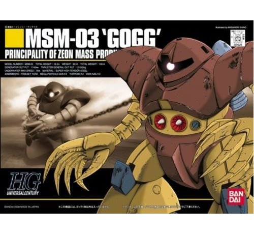 BANDAI MODEL KITS 075573  HG HGUC MSM-03 GOGG (Mobile Suit Gundam) 1/144 scale kit