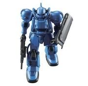 BANDAI MODEL KITS 5057735 1/144 MS-04 Bugu (Ramba Ral) The Origin Gun HG