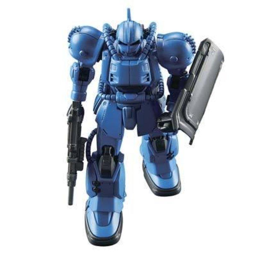210504 1/144 MS-04 Bugu (Ramba Ral) The Origin Gun HG
