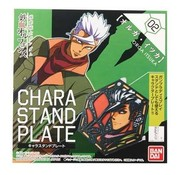 BANDAI MODEL KITS Character Stand Plate Orga Iron-Blooded Orphans