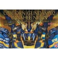 BANDAI MODEL KITS Unicorn Gundam 02 Banshee PG