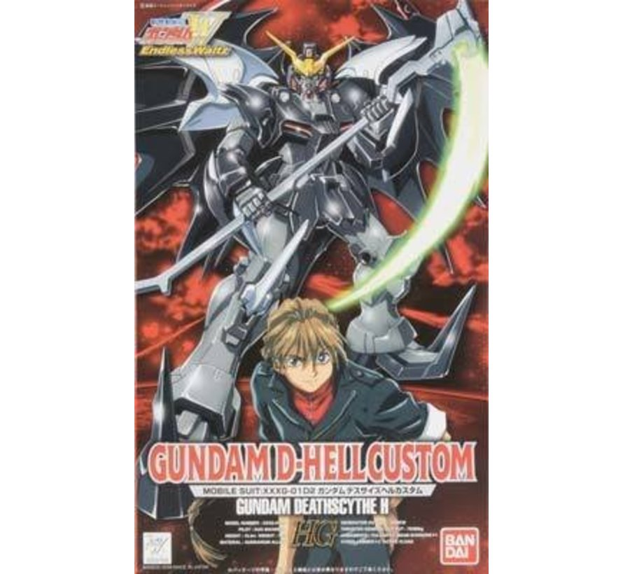 59769 HG 1/100 Gundam Deathscythe Hell Custom Endless