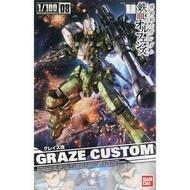 BANDAI MODEL KITS 1/100 Graze Custom Gundam Ion Blooded Orphans