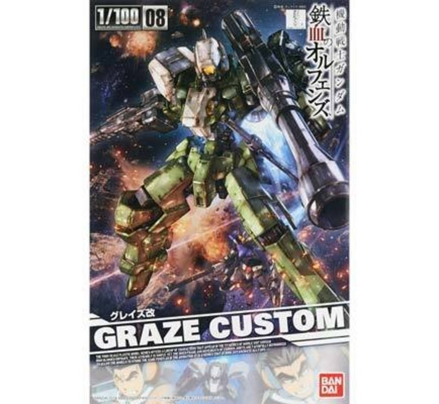 207593 1/100 #08 Graze Custom Gundam Ion Blooded Orphans