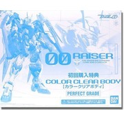 BANDAI MODEL KITS 00 RAISER 1/60 Clear Parts PG