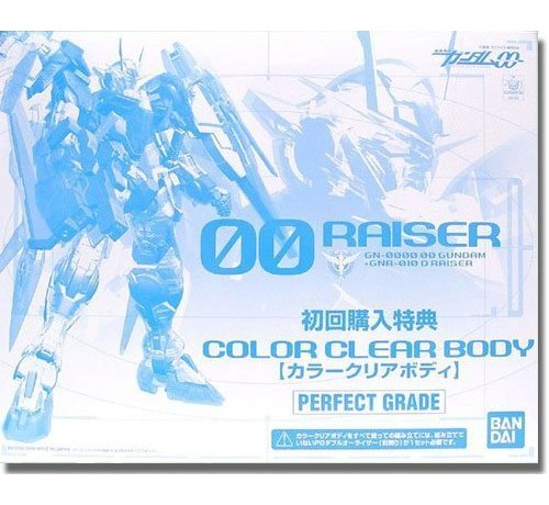BANDAI MODEL KITS 161399 00 RAISER 1/60 Clear Parts PG