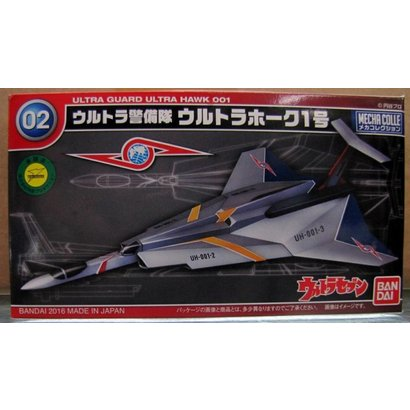 "BANDAI MODEL KITS No. 02 Ultra Hawk 001 ""Ultraman"", Bandai Mecha Collection"