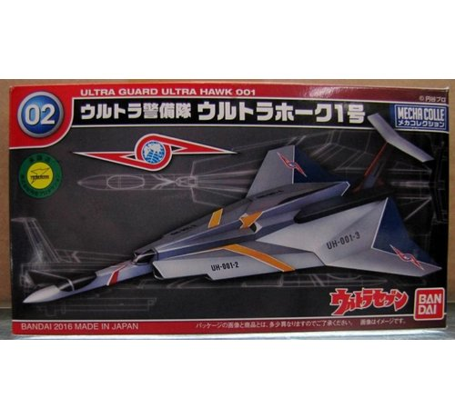 "BANDAI MODEL KITS No. 02 Ultra Hawk 001 ""Ultraman"", Bandai Mecha Collection"