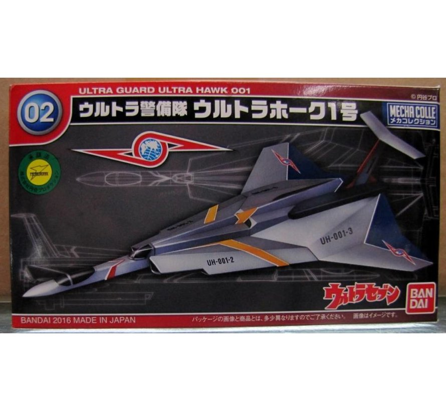 "No. 02 Ultra Hawk 001 ""Ultraman"", Bandai Mecha Collection"