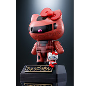 "Bandai Shokugan CHAR'S ZAKUⅡ★HELLO KITTY ""Hello Kitty"", Bandai Chogokin"