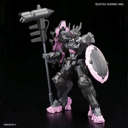"""BANDAI MODEL KITS 215630 #37 Gundam Vual  """"Gundam IBO Moonlight"""" Bandai HG IBO"""