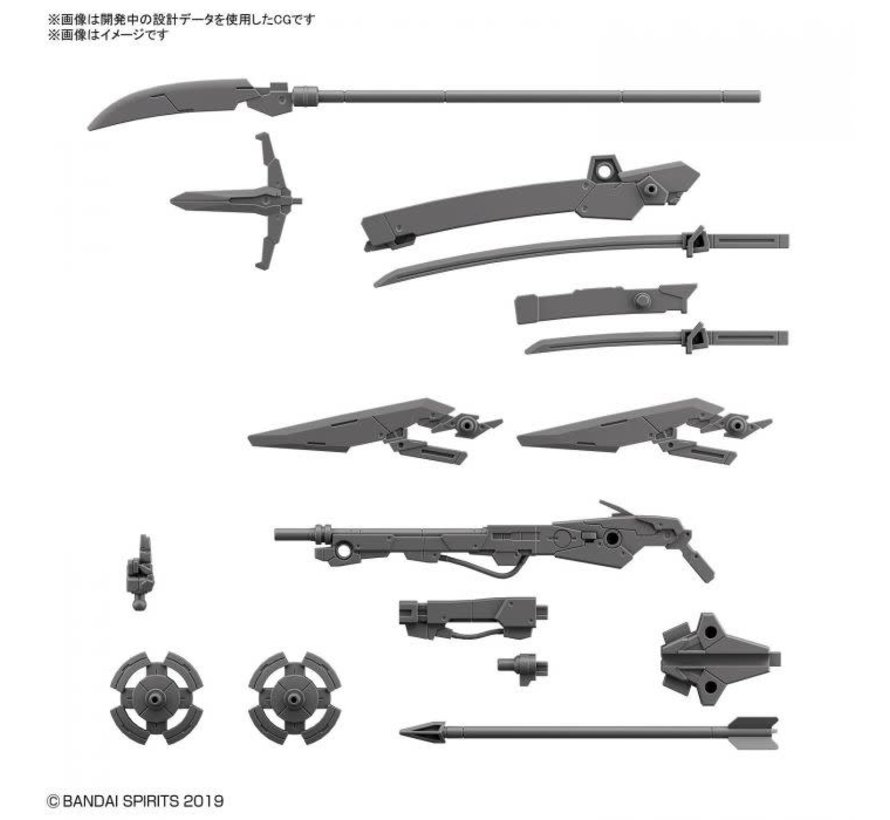2553534 #w11 CUSTOMIZE WEAPONS (SENGOKU ARMY)