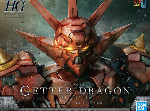 Bandai Getter Dragon (Infinitism Ver)