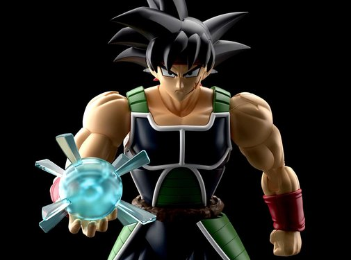 "Bandai Bardock ""Dragon Ball Z"", Figure-rise Standard"