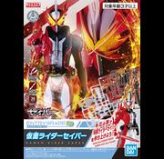 Bandai Entry Grade Kamen Rider Saber