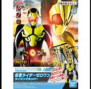 "Bandai Kamen Rider Zero-One ""Kamen Rider"", Bandai Spirits Entry Grade"
