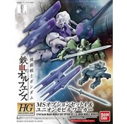 Bandai 5061061  HG Orphans 1/144 MS Option Set 4 & Union Mobile Worker  Iron-Blooded