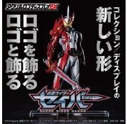 "Bandai Kamen Rider Saber ""Kamen Rider"", Bandai Logo Display"
