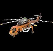 Fascinations S-64 Skycrane™