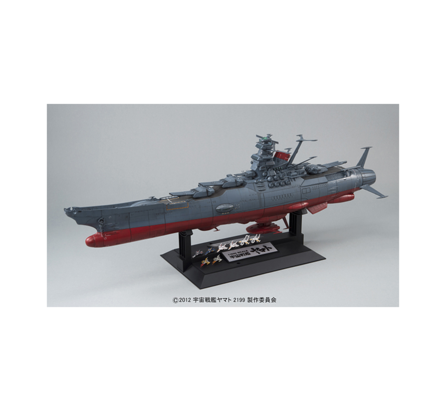 186230  Starblazer Space Battle Ship Yamato 2199 1/500  Model