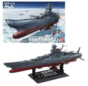 Bandai Starblazer Space Battle Ship Yamato 2199 1/500  Model