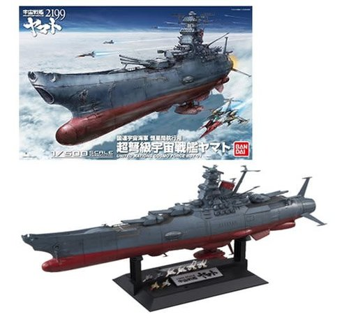 Bandai 186230  Starblazer Space Battle Ship Yamato 2199 1/500  Model