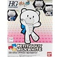207601 Build Fighters 1/144 Petit'gguy Milk White