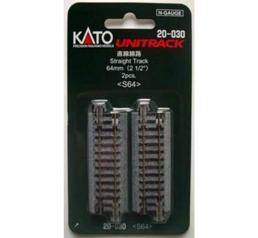 """20-030 N scale 64mm 2-1/2"""" Straight (2)"""