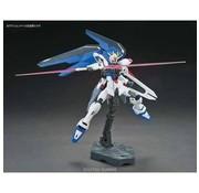 BANDAI MODEL KITS #192 Freedom Gundam
