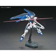 BANDAI MODEL KITS #192 Freedom Gundam