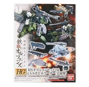 BANDAI MODEL KITS #2 MS Option Set 2 and CGS Mobile Worker (Space Type)