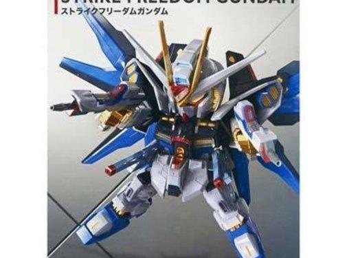 Bandai Strike Freedom Gundam