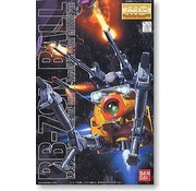 BANDAI MODEL KITS 134096 - BALL MS 8th TEAM MG