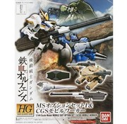 BANDAI MODEL KITS #1 MS Option Set 1 and CGS Mobile Worker