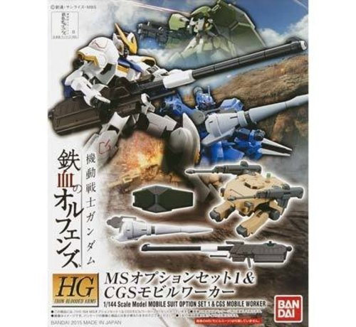 BANDAI MODEL KITS 201875 1/144 MS Option Set 1 / CGS Mobile Worker