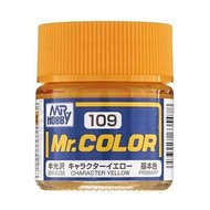 GNZ-Gunze Sangyo Semi Gloss Character Yellow 10ml