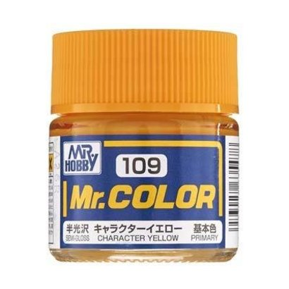 GNZ-Gunze Sangyo GNZ-C109 Semi Gloss Character Yellow 10ml