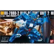 BANDAI MODEL KITS #77 RX-78BD-2 Blue Destiny Unit 2, HGUC