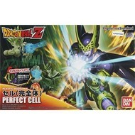 BANDAI MODEL KITS Perfect Cell Dragon Ball Z Figure-Rise Standard