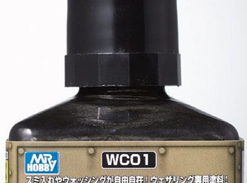 Mr. Hobby GSI - GNZ WC01 MULTI BLACK, GSI, Mr. Weathering Color Paint