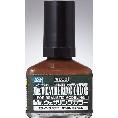 GNZ-Gunze Sangyo WC03 Stain Brown GSI, Mr. Weathering Color Paint