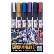 GNZ-Gunze Sangyo GMS124 Gundam Marker Advanced Set