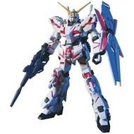 BANDAI MODEL KITS #100 RX0 Unicorn Gundam