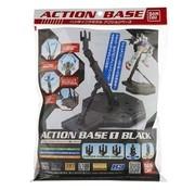Bandai 1/100 Black Action Base