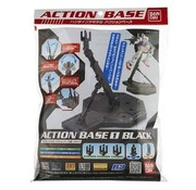 BANDAI MODEL KITS 1/100 Black Action Base