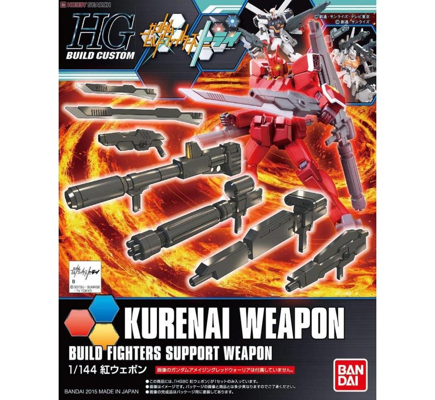 """219550 GMGM Weapons """"Build Fighters"""", Bandai HGBC 1/144"""